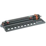 Дождеватель осциллирующий Aquazoom Comfort 250/2 Gardena 01973-20.000.00 - фото
