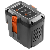 Аккумулятор литий-ионный BLi-40/100 Gardena 09842-20.000.00 - фото