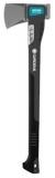 Топор-колун малый 1600S (8718-20) - фото