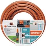 Комплект для подключения к вибрационному насосу Gardena 18134-29.000.00 - фото