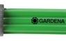 Шланг-дождеватель зеленый 7,5м Gardena 01995-20.000.00 - фото