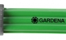 GARDENA Шланг-дождеватель зеленый 7,5м* (1995) - фото