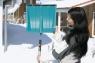 Лопата для уборки снега 50 см c пластиковой кромкой Gardena 03241-20.000.00 - фото