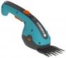Ножницы для травы аккумуляторные ClassicCut Li 09853-20.000.00 - фото