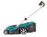 Электрическая газонокосилка PowerMax™ 42 E (4076) - фото