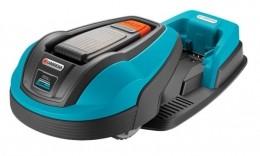 Газонокосилка-робот R50Li(4077)* Gardena 04077-72.000.00 - фото