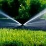 Дождеватель выдвижной S-CS полосовой Gardena 01552-29.000.00 - фото