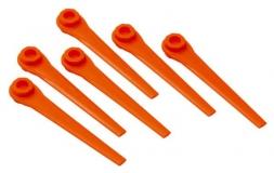 Ножи запасные RotorCut (для триммера для AccuCut (8844), для EasyCut (09823)) Gardena 05368-20.000.00 - фото